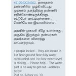 8 people fighting for their life near urapakkam. Anyone here to save them ? Please do !!! #chennairains https://t.co/IStWv1Joj5