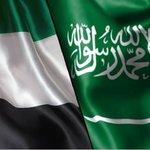 إدارة وأعضاء مجموعة #سعوديون_في_بريطانيا يهنئون #الإمارات حكومة وشعباً بمناسبة #اليوم_الوطني44 #الإمارات ???????? https://t.co/1z81dkvigD