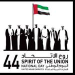 #بالفيديو| #نشرة_تويتر: #اليوم_الوطني44 في #الإمارات معطرٌ بروح شهدائها https://t.co/LdHzuZsh5M https://t.co/4NWbYNA73h