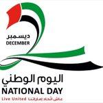 """2 ديسمبر #اليوم_الوطني44 """"دام عزك يا وطن"""" https://t.co/utIOdC6hho"""