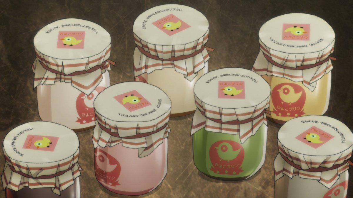 ひよこプリンです!#櫻子さん