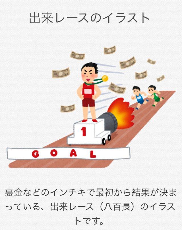 【社会】「いらすとや」にイラストレーターが悲鳴 「仕事を奪っている」©2ch.net YouTube動画>7本 ->画像>73枚