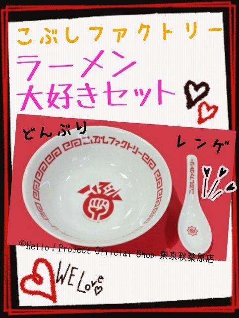 【こぶしファクトリー】和田桜子を見守りたい 36らっこ【わださく】©2ch.netYouTube動画>9本 dailymotion>1本 ->画像>194枚
