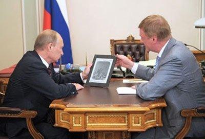 """4 года назад с """"российским электронным учебником"""" приходил к Путину Чубайс.  Сегодня - Чемезов Кто через 4 года? https://t.co/vuKCw8rkgh"""