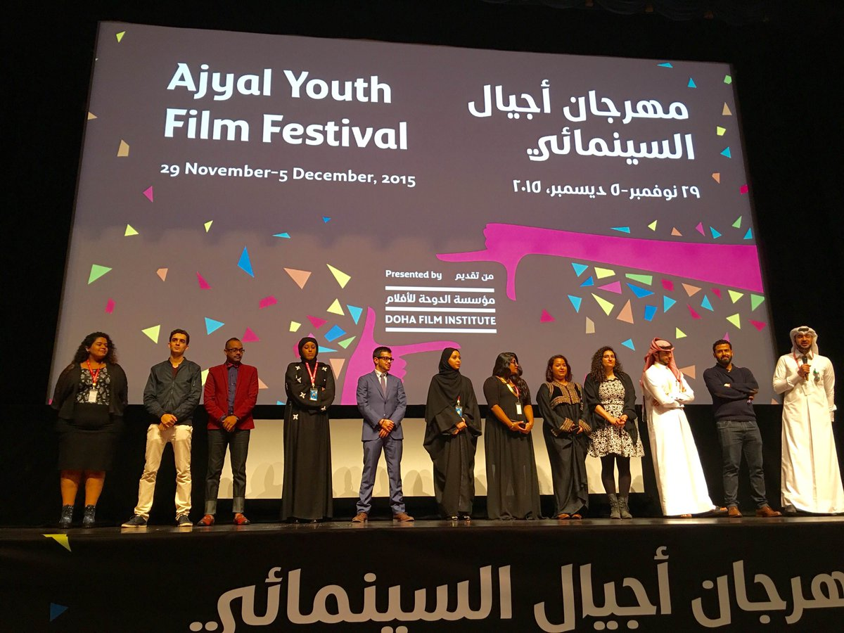 Tonight's filmmakers. You heard their names here first - but you'll hear a lot about them in the future #ajyal15 https://t.co/WsZd22PPr6