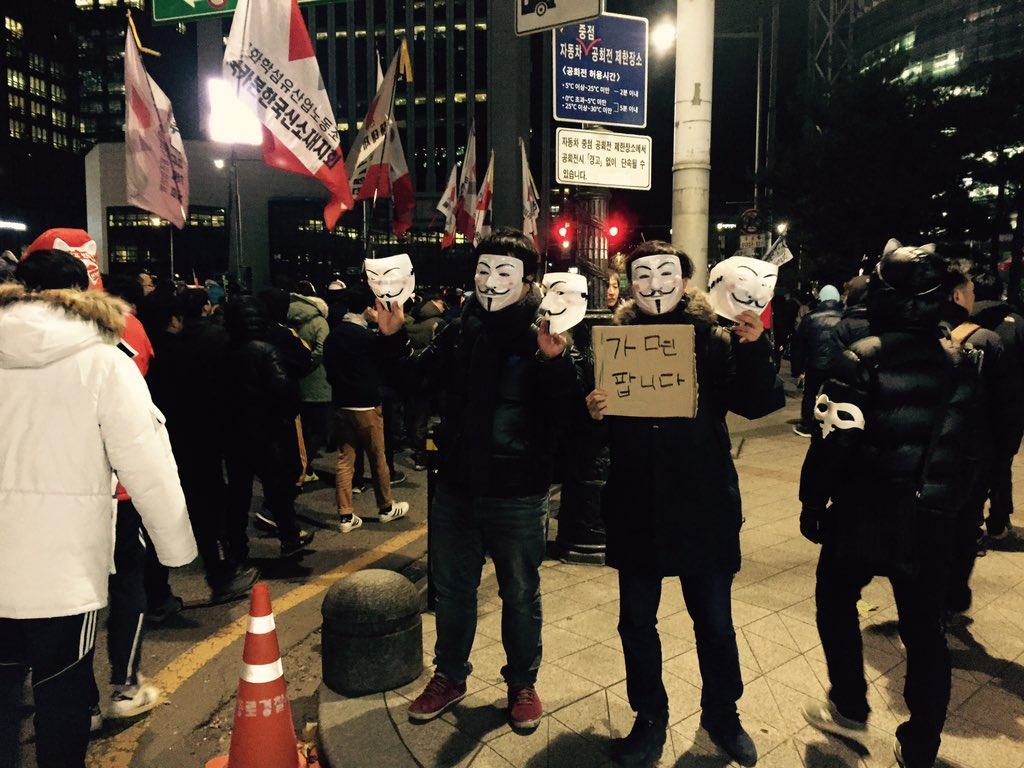 朴クネ大統領が覆面つけてデモするのはけしからんとISまで引き合いに出して批判したので、逆にソウル市内が覆面だらけに。仮面パーティ状態。 https://t.co/FgVUXtiEto