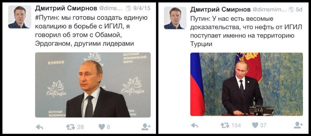 Ебу тёщу россия