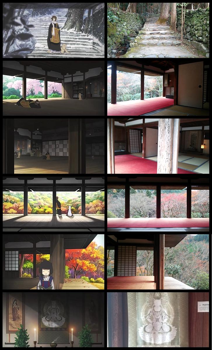念願の「京騒戯画」の聖地、高山寺に行って来たぞ…!