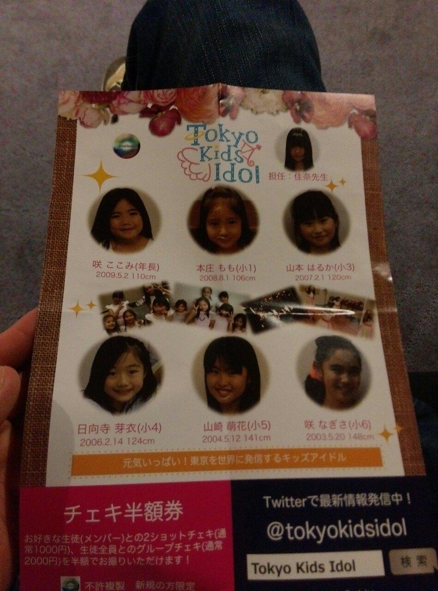 アイドルイメージビデオ DVDISO専用スレ90 [転載禁止]©2ch.net YouTube動画>6本 ->画像>444枚