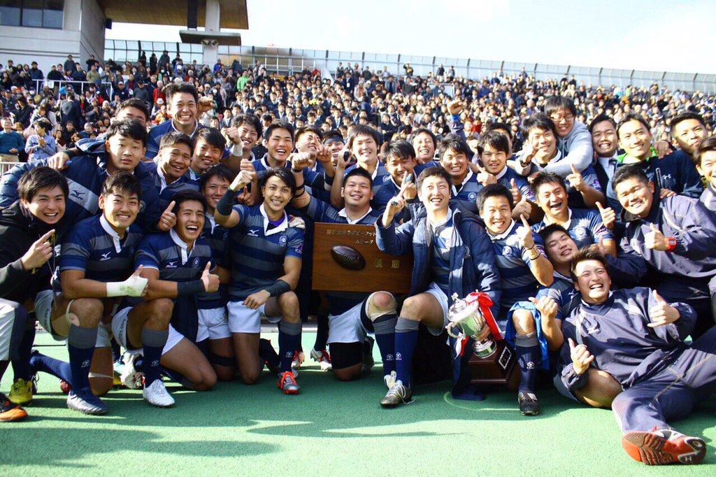 最終節 天理大学戦で勝利し、8年ぶりの関西Aリーグ優勝を決めました!! スタンドからの大きな声援は、本当に私たちの力になりました。 大学選手権初戦は慶應義塾大学です! これからも才田組にたくさんのご声援、よろしくお願い致します!!! https://t.co/WSyjPeFgGq
