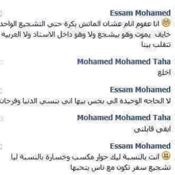 زي النهاردة من ١٠ شهور.. الشهيد عصام محمد، شهيد مجزرة الدفاع الجوي https://t.co/e4I1qLwmQ5