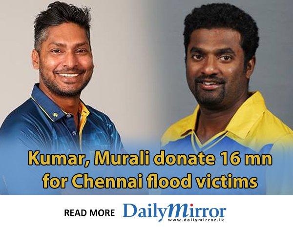 Kumar, Murali donate 16 mn for Chennai flood victims #SriLanka https://t.co/SBNxRhfm5b https://t.co/d4kPRk3W8t