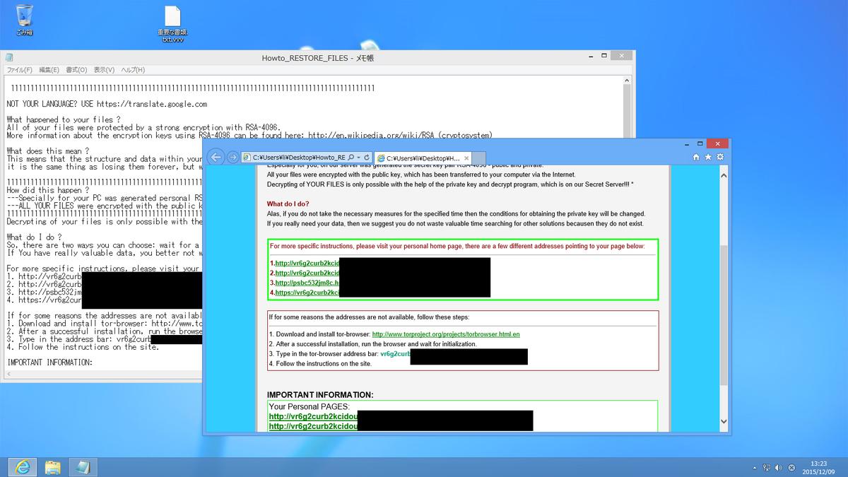 """このサンプルは、""""請求書 (Invoice)"""" という形で届いたメールの添付ファイル (ZIP) の中にある JScript を実行したときにダウンロードされるもの。見ての通り、VVV 拡張子がくっついた。 https://t.co/Tzc0XLftd6"""