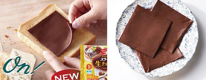 Siglos de ventaja, oiga - Inventan el chocolate en lonchas. El mundo entra en una nueva Era https://t.co/5SnYzbyHPN https://t.co/rKCOlaAAJp