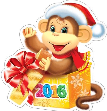 Открытка нового года обезьяны