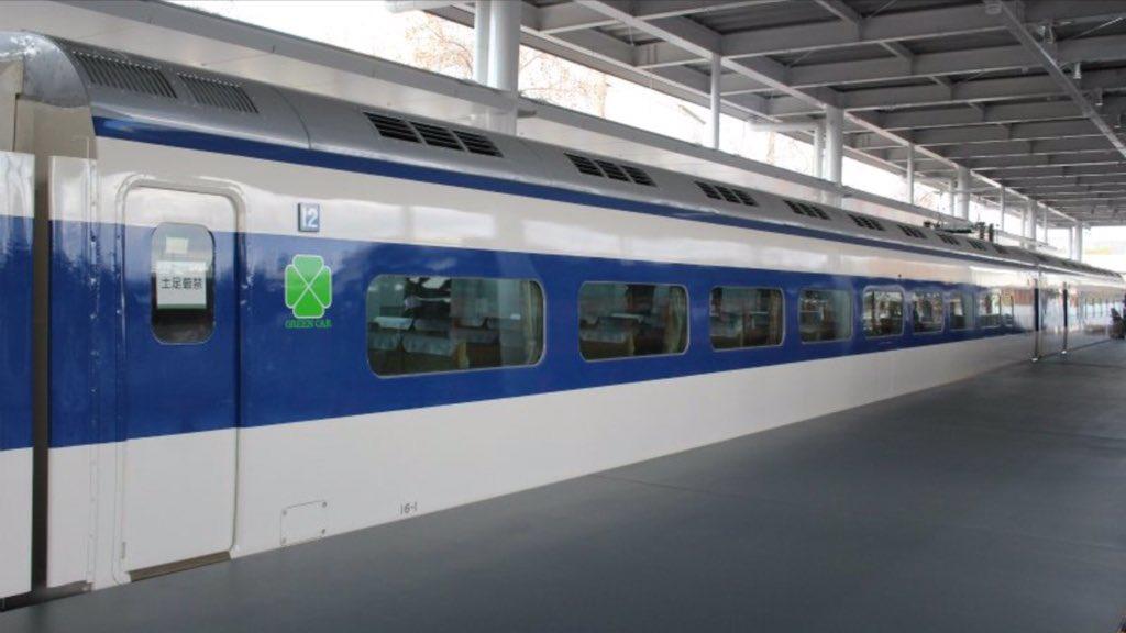 このオープン前の京都鉄道博物館の0系新幹線のグリーン車の画像を見て非常にガッカリしている。どこについてガッカリしているかお分かりになるだろうか? https://t.co/MBYUB47hKm