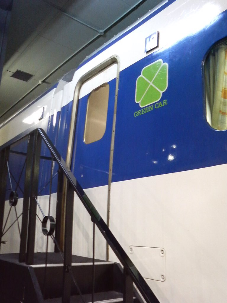 【答え】ドアの枠が金色じゃなくなってる! これは0系新幹線のグリーン車の大きな特徴で、さりげない豪華さを示しておりました。大阪の移設前と比較すると一目瞭然! https://t.co/4w6ngUsFgE