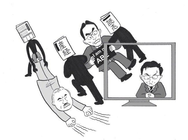 古舘氏、降板とのこと。こちらは今月初めに描いた風刺漫画。古賀氏、岸井氏に続き、いつかは俺もか…という表情の古舘氏。 https://t.co/LgPXyM5XVG
