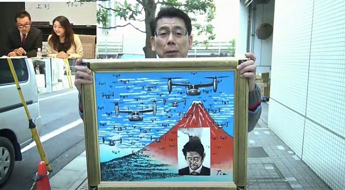 Retweeted みつや (@mitsuya_niwa):  吉田照美画伯 「安倍首相の爆買いとばら撒き。どこから財源が?思いやりに欠けるな。」 @tim1134 #オプエド https://t.co/1Nc8IQgpKg https://t.co/oHgWPUm5BN