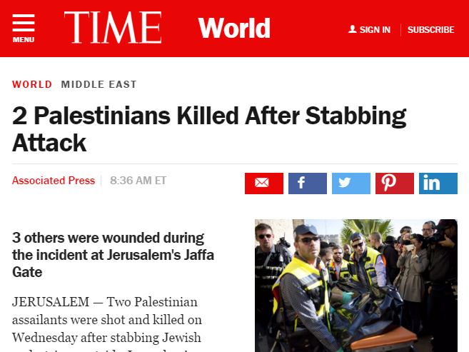 Two Israeli fathers were murdered in today's Palestinian stabbing attack in Jerusalem. This headline is atrocious. https://t.co/FlJIlRKLB4