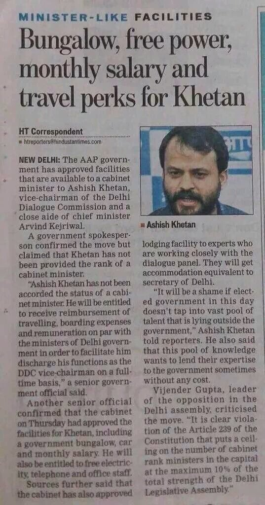 Dear @ashutosh83B ur @ArvindKejriwal is giving bunglow, free power, salary to @AashishKhetan Who is not even MP https://t.co/BEo5PEmpgL