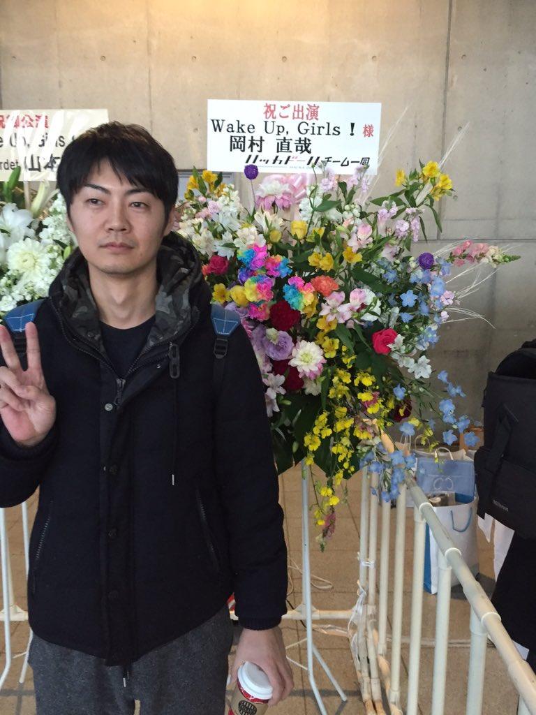 岡村さん、今日も休日出勤お疲れ様です https://t.co/beGTRKLS4D