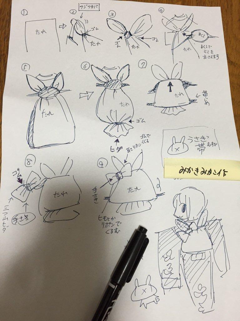 その後、数分で描いた結び方。即興で結んだけど、描けるって、絵描きで良かった(=゚ω゚)ノ  #kimono https://t.co/8YQYZXk0MD