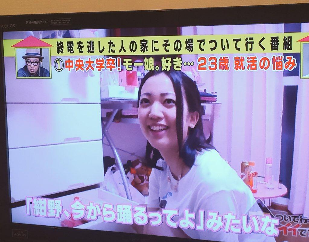 ★ 紺野あさ美(芋) 1033 ★YouTube動画>1本 ->画像>149枚