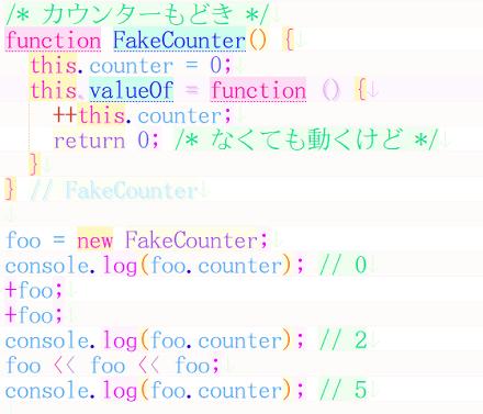 Другие картинки на тему javascript valueof функции