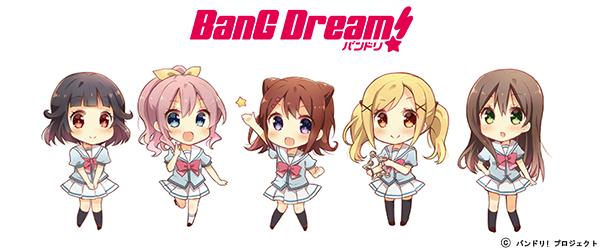 BanG Dream!の画像 p1_4