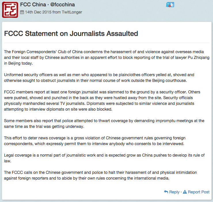 Foreign Correspondents' Club of China statement on assault of journalists outside #PuZhiqiang trial. cc @PhilipWen11 https://t.co/jkj6eXShpk