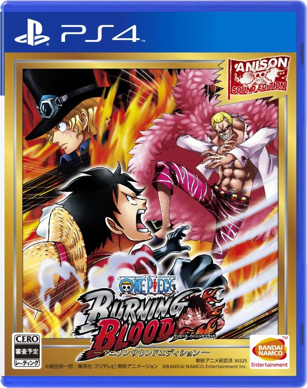 Jaquettes japonaises de One Piece: Burning Blood #PS4 #psvita #OnePiece https://t.co/749RkUbpiy