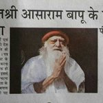 Who will return back 3 years of torture/defamation, if Asaram BapuJi is found to be INNOCENT? #WeUrgeBailForBapuji https://t.co/GYxlokV5wl