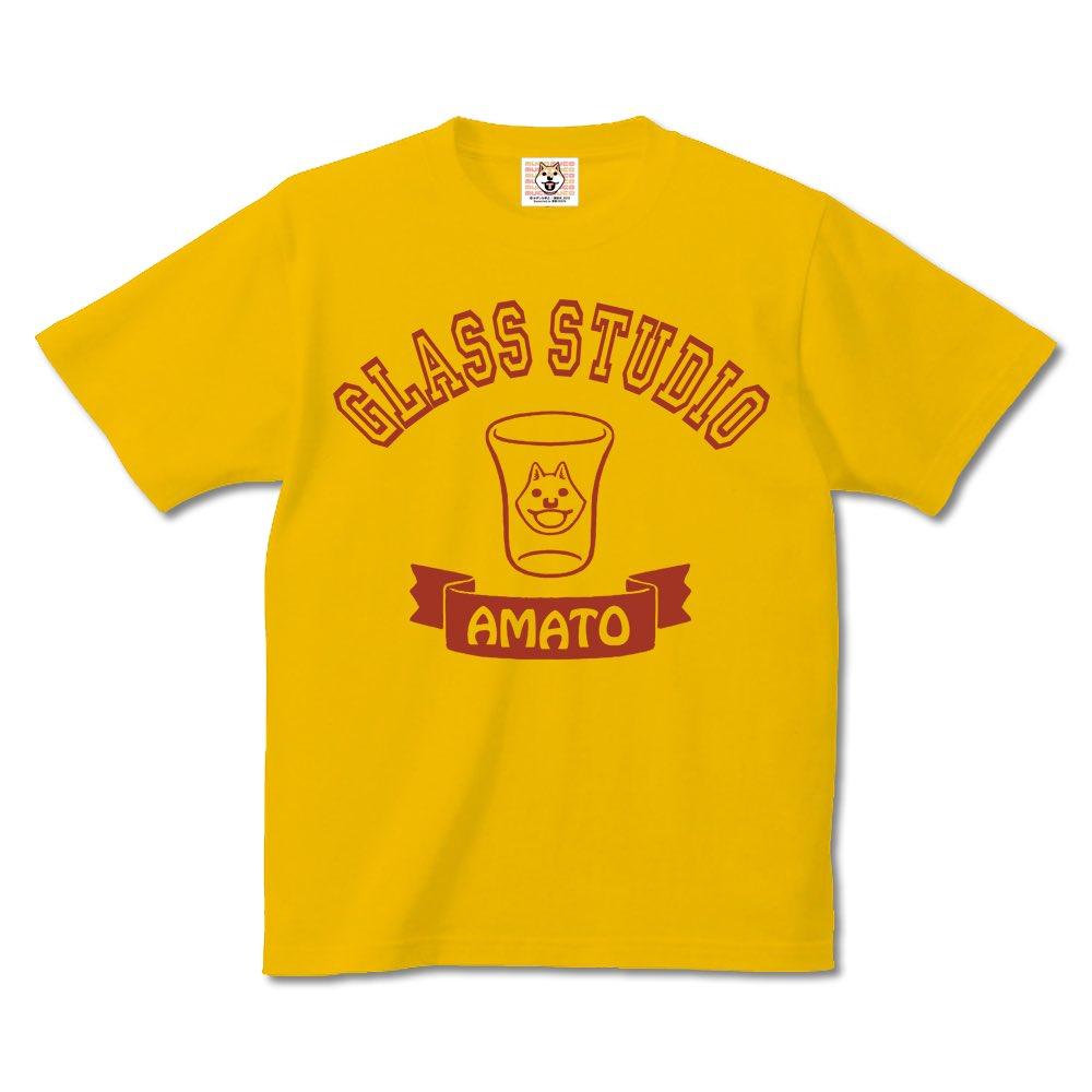 【悪意1000%Tシャツ情報】漫画「いとしのムーコ」公式Tシャツ『アマートクラシック』こまつさんのガラス工房のスタッフT