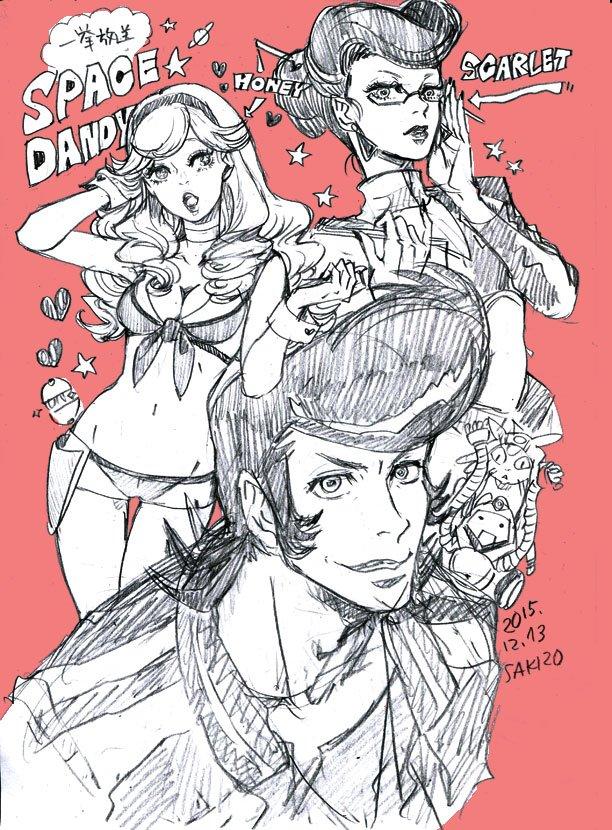 ダンディ一挙放送たのしかったよ~~~~~~~!!!ありがとうダンディ!!!#s_dandy