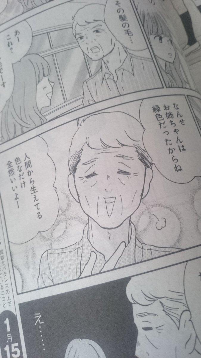 本日発売のYOUにて「あらぶりっ!!」掲載です!そして次号から「おそ松さん」の漫画を描かせていただきます!予告漫画も1ページ描いてるのでよろしくお願いします(´∇`) https://t.co/LKlCZ84bkH