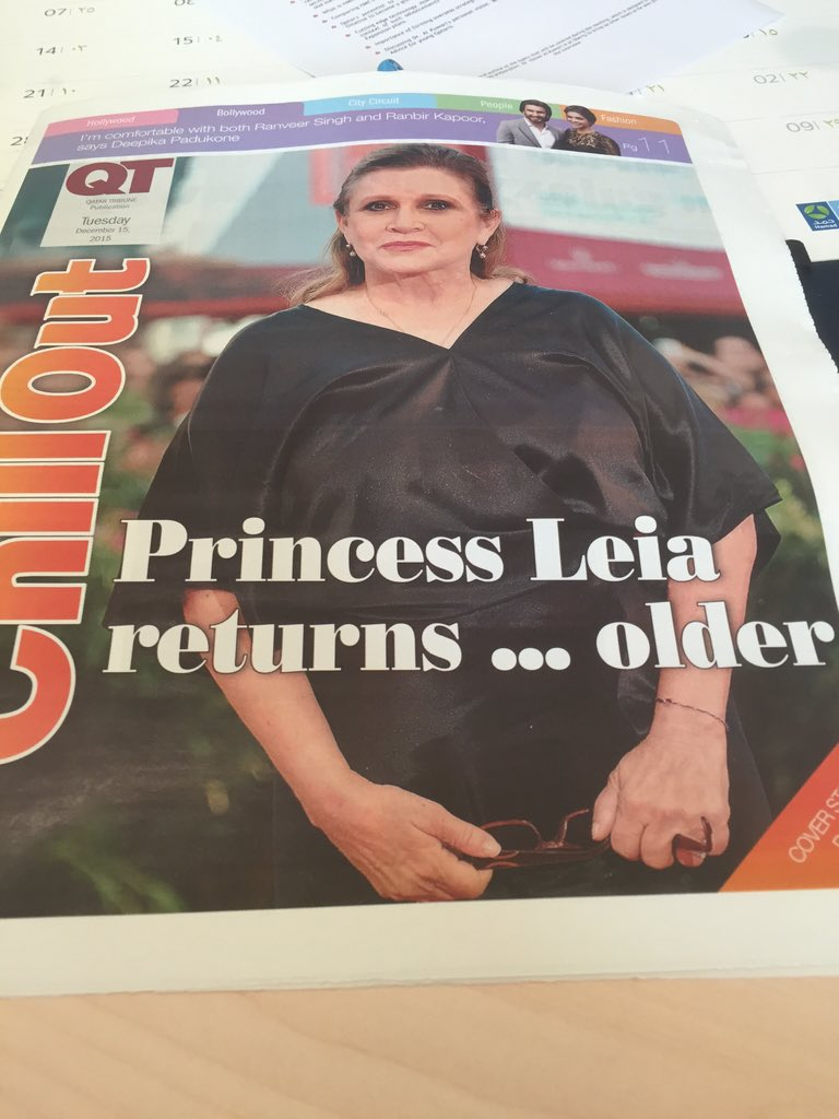 Clearly went to the brains trust to come up with this incisive headline @Qatar_Tribune https://t.co/nZLxs2Hdjc