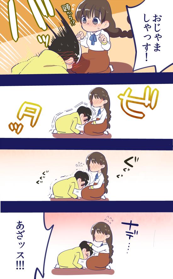 ヤク物(nezikure) /「十四松」の ...