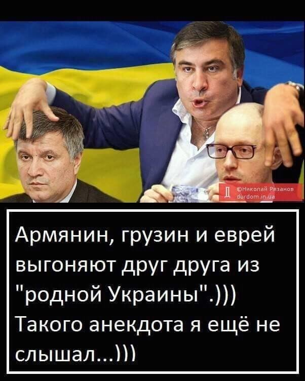В израиле об украине анекдот