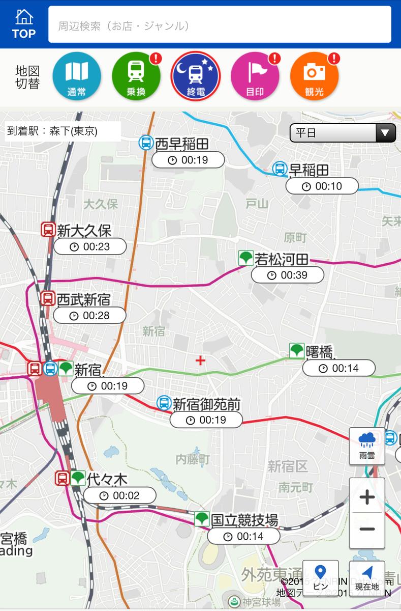 """「ゼンリンいつもNAVI[マルチ]」(ブラウザ版)に """"少しでも長い時間飲みたいけれど、必ず終電に乗りたい方""""に最適なサービス『終電地図』を追加! 路線図をベースとした地図上で、終電時間を確認できます。#終電 #いつもNAVI https://t.co/RKZSSZ8wDL"""