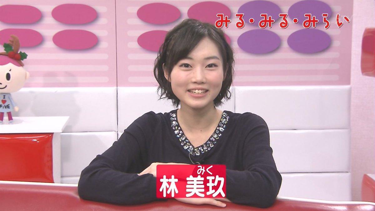 林美玖の画像 p1_11