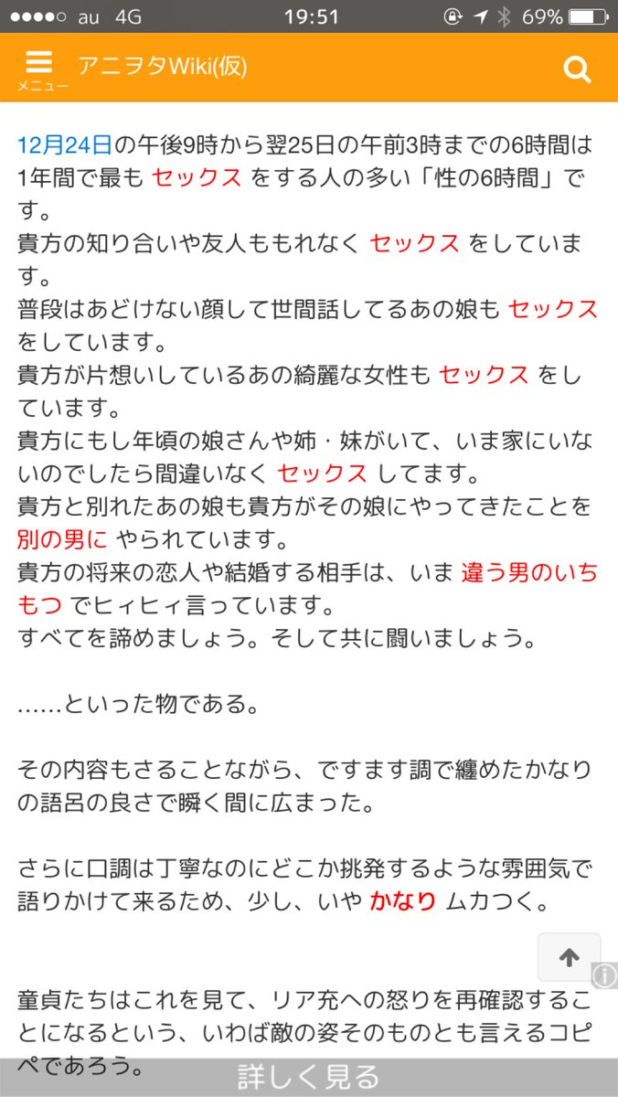 【速報】性の6時間、開幕 https://t.co/Yrp71AtTMn