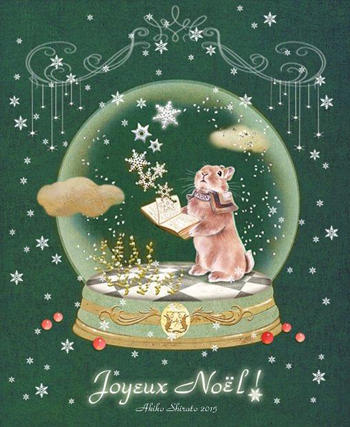 しらとあきこ (@akipcs): 一年の感謝をこめて メリークリスマス(*^^*) https://t.co/Ybfvjze8vZ
