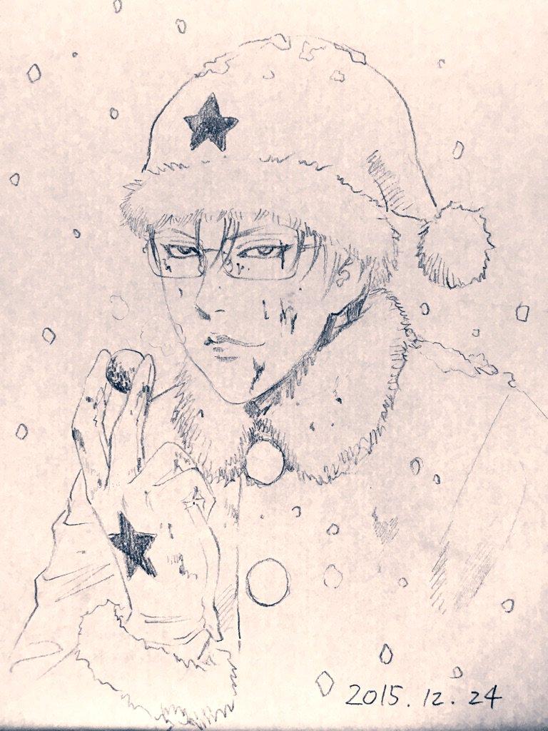 ハッピークリスマス! https://t.co/Ps487so0Du