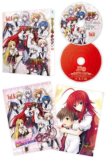 Blu-ray&DVD Vol.6の展開図はこちら!BorN最終巻を飾るにふさわしいとても豪華なイラストになっています!