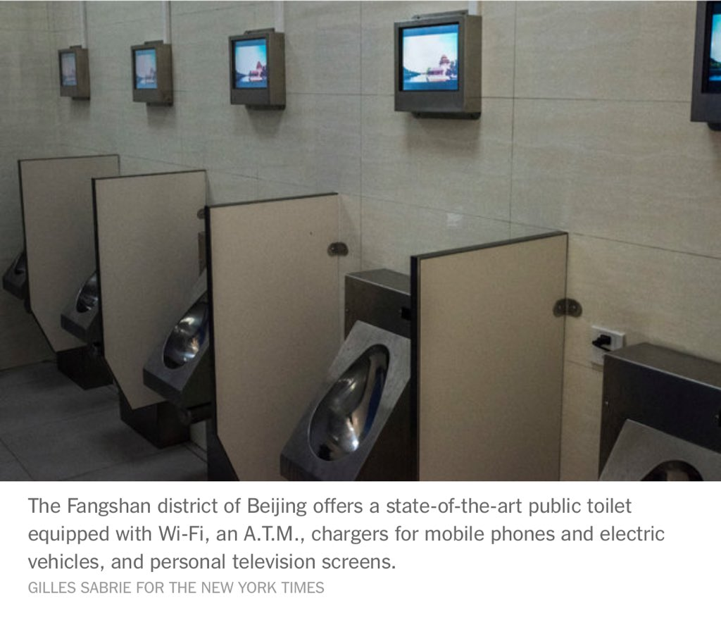 Chinese toilets equipped with: @wsj 1 wifi 2 atm 3 tv 4 phone ...