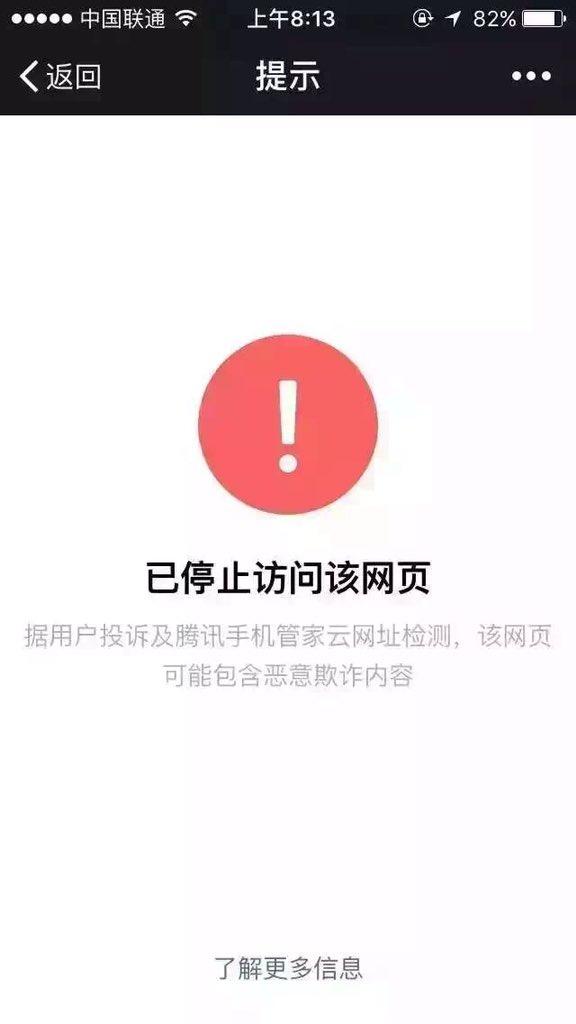 由中国国家互联网信息办公室和浙江省人民政府联合主办的第二届世界互联网大会(乌镇峰会)将于12月16日至18日在浙江省乌镇举行。          中国网友一致推荐下面的图片为会徽,赞同的请推转…… https://t.co/OtOfbqclqk