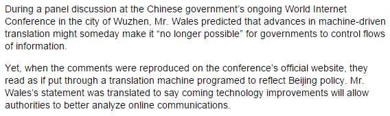 Wikipedia co-founder @jimmy_wales has comments edited at China's World Internet Conf. https://t.co/IVpH0UAZnw https://t.co/K7kb6thmNl