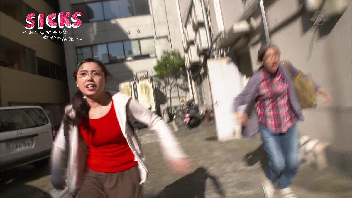 中島早貴主演の外部舞台決定きたああああああああああああああああああああああああ!!!!!!!!!!!!!!! YouTube動画>3本 ->画像>71枚