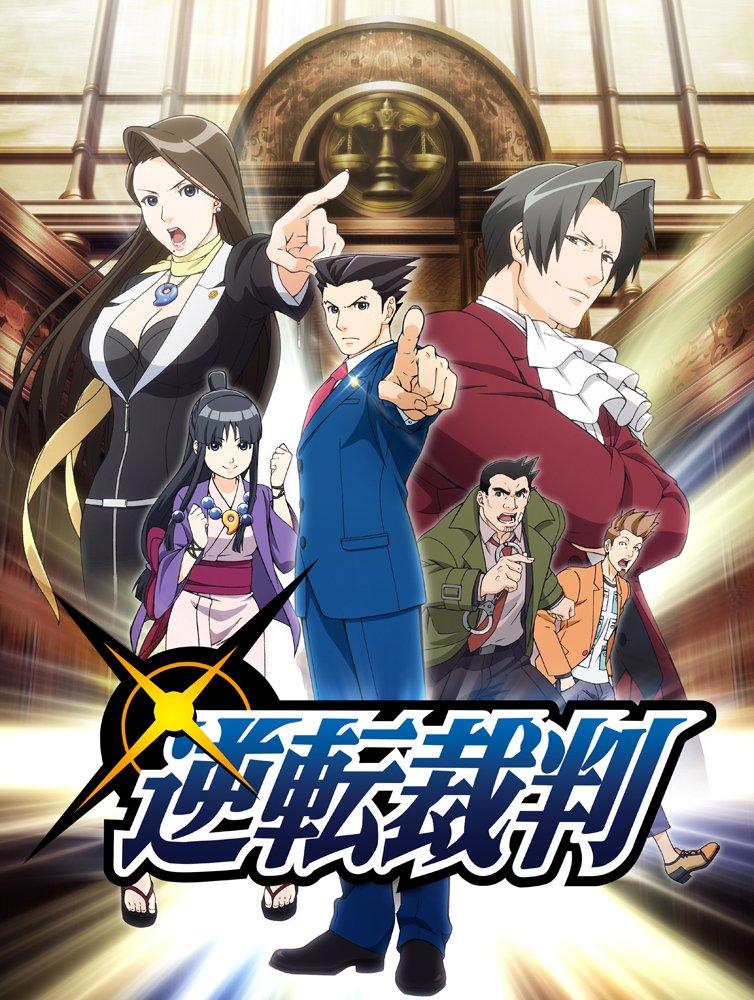 TVアニメ「逆転裁判」は2016年4月より、読売テレビ・日本テレビ系全国29局で、毎週土曜夕方5時半~6時放送!(一部地域除く)。公式サイトではスタッフ、キャスト情報も公開! https://t.co/8ZUkfc56sY https://t.co/cPFSjqLl9k